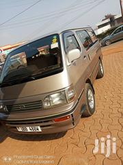 Super Custom For Hire   Chauffeur & Airport transfer Services for sale in Central Region, Kampala