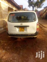 Toyota Probox | Cars for sale in Central Region, Kampala