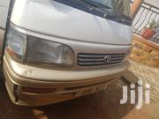 Super Custom | Buses & Microbuses for sale in Central Region, Kampala