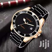 Watches In Variety And Origina | Watches for sale in Central Region, Kampala