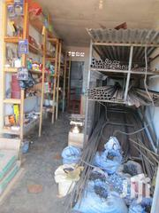 Well And Fully Stocked Hard Ware On Sale In Bweyogerere, Kirinya | Commercial Property For Sale for sale in Central Region, Kampala