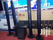 New Sony DVD Home Theater System | TV & DVD Equipment for sale in Central Region, Kampala