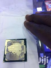 Intel Core I7 7th Generation Processor For Desktop And Gaming Pcs | Laptops & Computers for sale in Central Region, Kampala