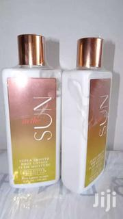 In The Sun Body Lotion | Makeup for sale in Central Region, Kampala