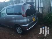 Funcargo | Cars for sale in Central Region, Wakiso