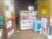 Selling My Video Library And Phone Accessories Shop But I Sub Rent | DJ & Entertainment Services for sale in Central Region, Kampala