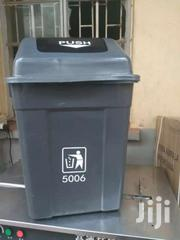Dust Bins For Rubbish - 50 Litres | Home Accessories for sale in Central Region, Kampala