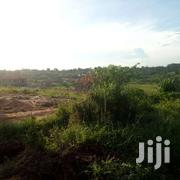 18 DECIMAL PRIVATE MILE PLOT OF LAND FOR SALE IN KIRA KIMWANYI AT 40M | Land & Plots For Sale for sale in Central Region, Kampala