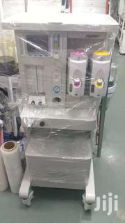 Anaesthesia Machine | Laptops & Computers for sale in Central Region, Kampala