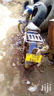 Supercub | Motorcycles & Scooters for sale in Central Region, Kampala