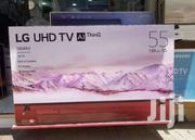 Brand New LG 55inches SUHD 4k | TV & DVD Equipment for sale in Central Region, Kampala