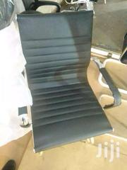 Office Chairs | Furniture for sale in Central Region, Kampala