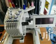 Brother Pr600ii Embroidery Machine   Clothing for sale in Central Region, Kampala