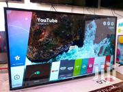 Brand New LG 43inches Smart SUHD 4k | TV & DVD Equipment for sale in Central Region, Kampala