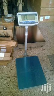 High Accuracy Weighing Scales | Commercial Property For Sale for sale in Central Region, Kampala