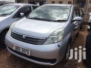 Toyota Isis   Cars for sale in Central Region, Kampala