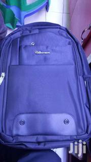 BIAOWANG AIRFLOW BACK PACK | Computer Accessories  for sale in Central Region, Kampala