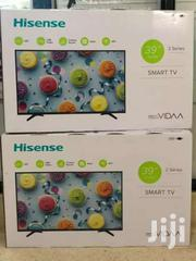 Brand New Hisense 39 Inches Smart Flat Screen Inbuilt Decoder | TV & DVD Equipment for sale in Central Region, Kampala
