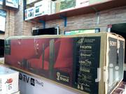 NEW SONY HOME THEATRE SOUND SYSTEM | TV & DVD Equipment for sale in Central Region, Kampala