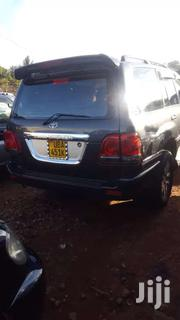 Vx Landcruiser , Diesel | Cars for sale in Central Region, Kampala