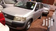 Toyota Probox 2002 Model New For Sale | Cars for sale in Central Region, Kampala