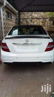 MERCEDES BENZ C200 KOMPRESOR | Cars for sale in Central Region, Kampala