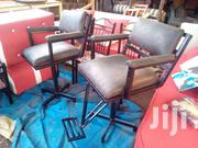Baba Chair | Furniture for sale in Central Region, Kampala