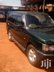 Range Rover 4.0 Petro | Cars for sale in Central Region, Kampala