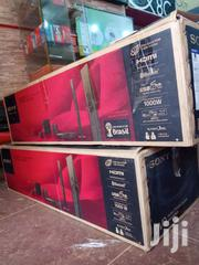 Brand New Sony DVD Home Theatre System | TV & DVD Equipment for sale in Central Region, Kampala