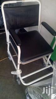 Commode Wheel Chair | Makeup for sale in Central Region, Kampala