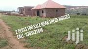 Quick Sale Of 2 Plots, Wakiso Nsekwa Hoima Road | Land & Plots For Sale for sale in Central Region, Wakiso