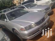 Toyota Mark II | Cars for sale in Central Region, Kampala