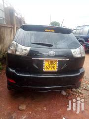 Harrier | Cars for sale in Central Region, Wakiso
