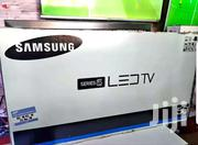 50inches Samsung Flat Screen TV New | TV & DVD Equipment for sale in Central Region, Kampala