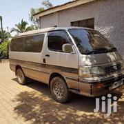 Super Custom | Cars for sale in Central Region, Kampala