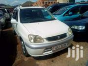 Raum UAX | Cars for sale in Central Region, Wakiso