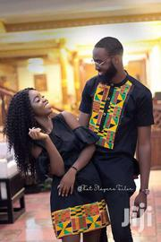 Tysco African Couple Party Wear | Clothing for sale in Central Region, Kampala