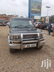 Toyota Land Cruiser 1994 Black | Cars for sale in Central Region, Kampala