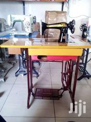 Sewing Machines For Sale In Uganda | Home Appliances for sale in Central Region, Kampala