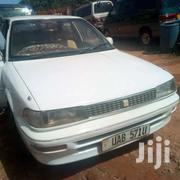 Limited Manual | Cars for sale in Central Region, Wakiso
