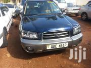 Subaru Forester X20 On UBE | Cars for sale in Central Region, Kampala