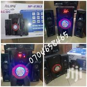 Ailipu Home Entertainment System | TV & DVD Equipment for sale in Central Region, Kampala
