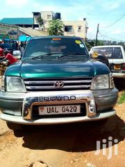 Toyota Land Cruiser Prado | Cars for sale in Central Region, Kampala