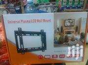 Wall Mount | TV & DVD Equipment for sale in Western Region, Kisoro