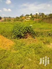 Plot For Sale 40x30ft  @7m Ugx  Bira Bujuko -kawooko Town | Land & Plots For Sale for sale in Central Region, Kampala