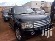 Vogue | Cars for sale in Central Region, Kampala