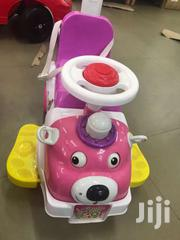 Baby Car / Baby Push Car | Toys for sale in Central Region, Kampala