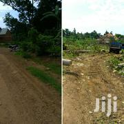 Mukono: 50ftby100ft Residential Plots | Land & Plots For Sale for sale in Central Region, Mukono