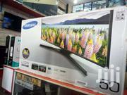 BRAND New SAMSUNG 50inches LED DIGITAL FLAT SCREEN TV | TV & DVD Equipment for sale in Central Region, Kampala