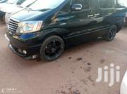 Toyota Alphard 2007 | Cars for sale in Central Region, Kampala